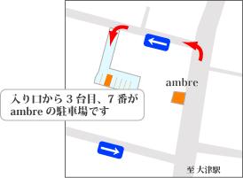 高田駐車場
